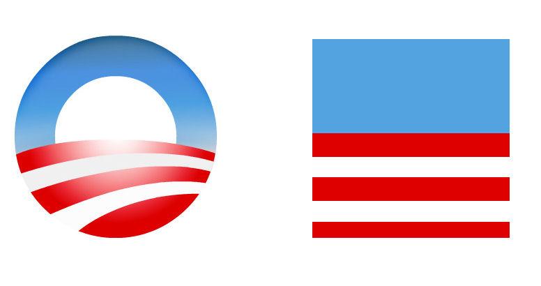 logo the brandbuilder blog rh thebrandbuilder wordpress com  obama vector free